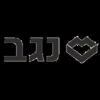 לוגו של נגב קרמיקה